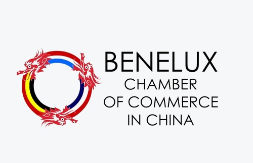 Accueil 88jobs for Chambre commerce chine
