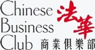 Chinese Business Club logo